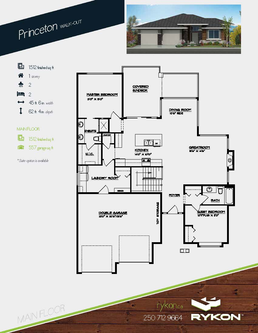 MRH - Princeton - Custom Home Floor Plan 1